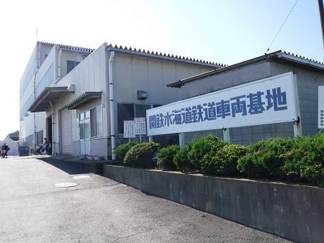 DSCF0216.JPG