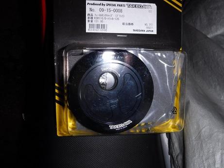 DSCF0693.JPG