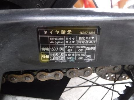 DSCF2757.JPG