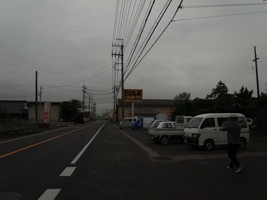 丸昇1.JPG