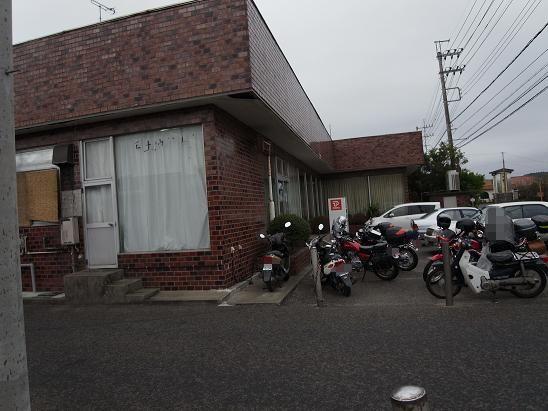 丸昇2.JPG