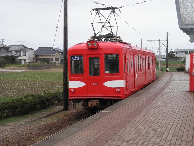 銚子電鉄.JPG