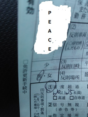 青いお手紙.jpg