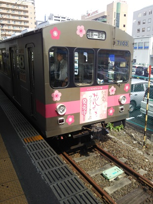 IMG_福島交通.jpg