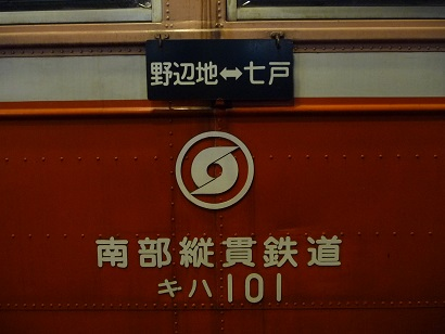 P1040412.JPG