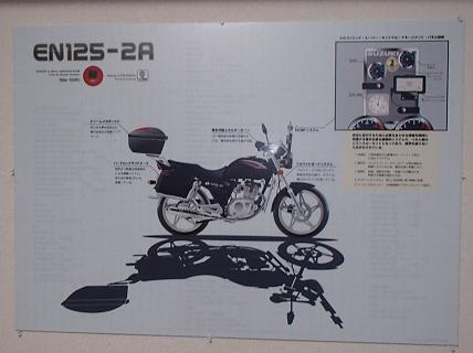 P4130038.JPG