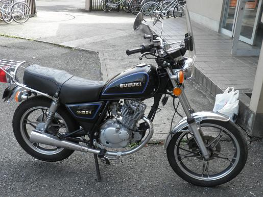 P6250091.JPG