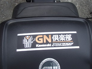 P7241037.JPG