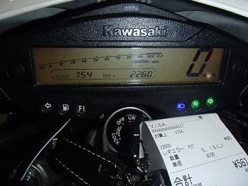P7301086.JPG
