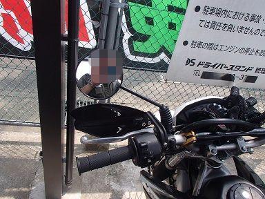 P8061098.JPG