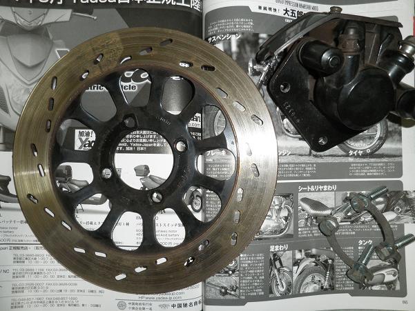 P8090413.JPG