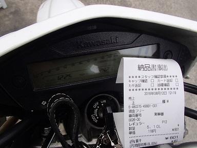P8121145.JPG