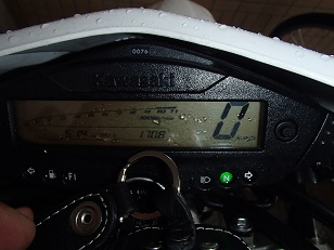 P8151379.JPG