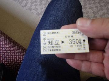 P8160600.JPG