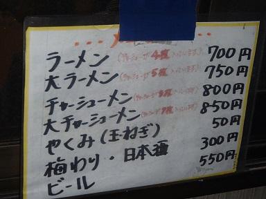 P9070638.JPG