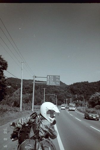 PICT0038.jpg