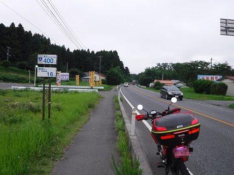 DSCF2345.JPG