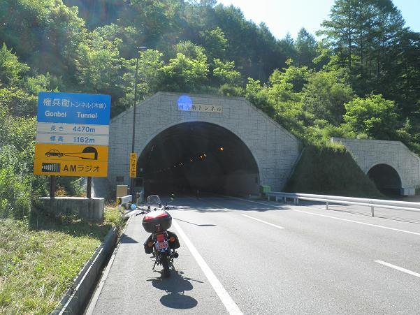 権兵衛トンネル.JPG