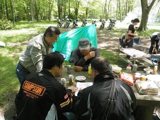 P5050168.JPG