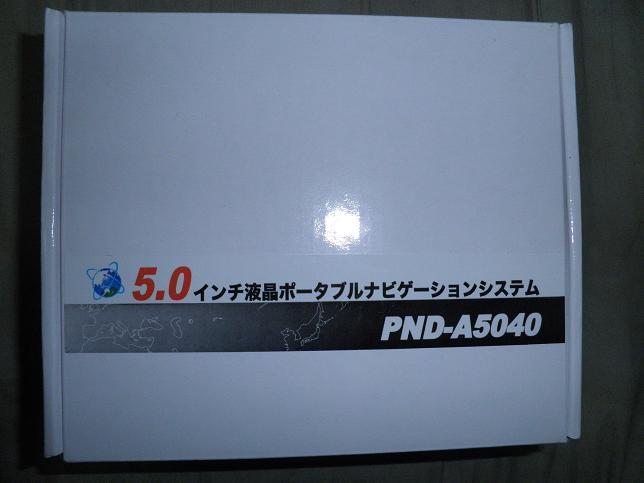 PB160179.JPG