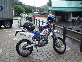 TT250R改.jpg
